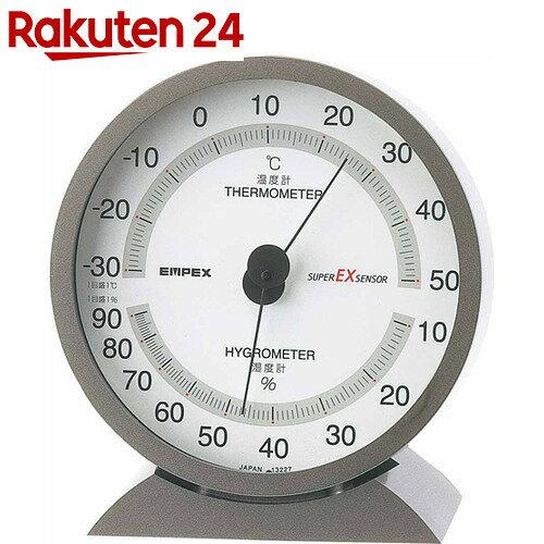 エンペックス スーパーEX高品質温 湿度計 EX-2717 メタリックグレー