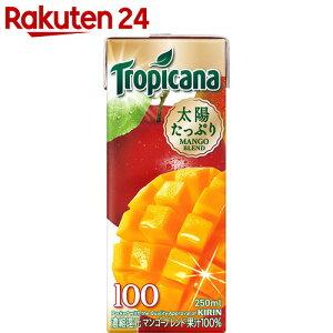 トロピカーナ マンゴー ブレンド ジュース