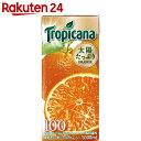 トロピカーナ100% オレンジ 1000ml×6本【楽天24】【ケース販売】[トロピカーナ オレンジジュース]
