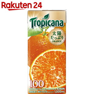 トロピカーナ オレンジ ジュース