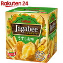 カルビー Jagabee(じゃがビー) うす塩味 90g×12箱【楽天24】【ケース販売】[ジャガビー スナック菓子]【ca12cp】【ca10da】