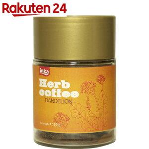 たんぽぽ カフェインレスコーヒー カフェイン