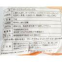 鳥越製粉 低糖質オーツブランミックス 1kg【楽天24】[鳥越製粉 パンミックス粉]【exp2】