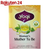 YOGI TEA ウーマンズマザートゥービー 16袋【楽天24】【あす楽対応】[YOGI TEA(ヨギティー) ラズベリーリーフティー お茶]