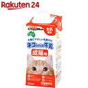 ネコちゃんの牛乳 成猫用 200ml