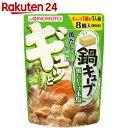 味の素 鍋キューブ 鶏だし・うま塩 8個入パウチ【楽天24】[鍋キューブ 鍋の素]【gs】