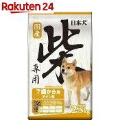 日本犬 柴専用 7歳から用 チキン味 2.5kg