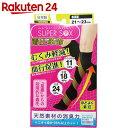 SUPER SOX for Ladies 着圧革命 ブラック 21-23cm【楽天24】[SUPER SOX for Ladies 着圧ソックス(女性用)]