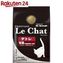 プロステージ ル・シャットデトレ 300g【楽天24】[プロステージ 機能性総合栄養食(猫用)]【SPDL_4】