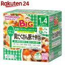 栄養マルシェ 具だくさん豚汁弁当 1歳4か月頃から【楽天24】【あす楽対応】[ベビー用品]【wako11ma】