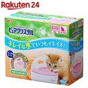 ピュアクリスタル サークルケージ子猫用【楽天24】[GEX(ジェックス) ケージ(猫用)]【pet8】