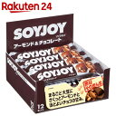 SOYJOY(ソイジョイ) アーモンド&チョコレート 30g×12本【楽天24】[SOYJO