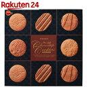 ブルボン ミニギフト チョコチップクッキー缶 60枚