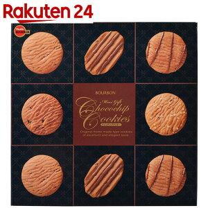 ブルボン チョコチップクッキー クッキー