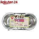 ペットのツイン食器 犬猫用 Sサイズ【楽天24】[フレンドランド 食器・ボウル(犬用)]