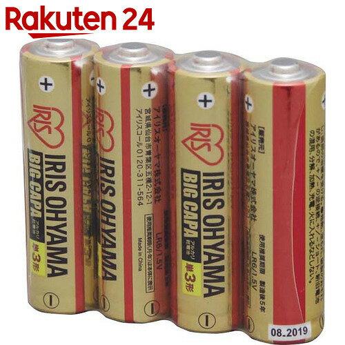 アイリスオーヤマ アルカリ乾電池 BIG CAPA 単3形 4本パック LR6IRB-4S【楽天24】