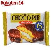 ロッテ チョコパイ個売り 1個×6袋【楽天24】【ケース販売】