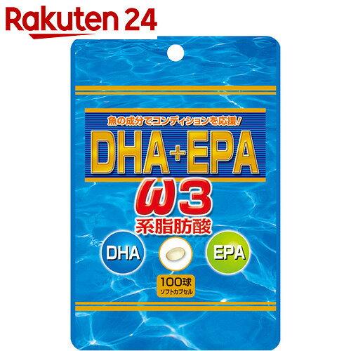 ユウキ製薬 SP DHA+EPA 100球