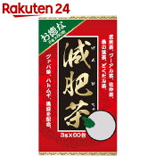 ユウキ製薬 お徳な減肥茶 3g×60包