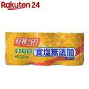 いなば 食塩無添加コーン 200g×3缶×8【楽天24】【ケース販売】[いなば コーン(缶詰)]