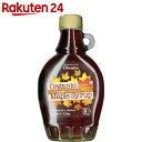 オーサワの有機メープルシロップ 330g(瓶)【楽天24】[オーサワ メープルシロップ]
