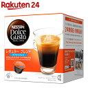 ドルチェ カプセル レギュラー ブレンド カフェイン コーヒー メーカー