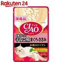 チャオ パウチ 1歳までの子ねこ用 まぐろ・ささみ 40g【楽天24】[CIAO(チャオ) キャットフード(猫缶・パウチ)]