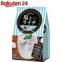 日東紅茶 塩とライチ 10本入り(9.9g×10本)【楽天24】[紅茶 お茶 スティック紅茶]