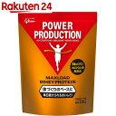 パワープロダクション マックスロードホエイプロテイン チョコレート味 3.5kg【楽天24】【あす楽対応】[プロテイン チョコレート風味]
