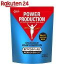 パワープロダクション マックスロードホエイプロテイン サワーミルク味 3.5kg【楽天24】[パワープロダクション プロテイン ミルク風味]