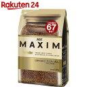 マキシム アロマセレクト 袋 135g【楽天24】【あす楽対応】[MAXIM(マキシム) コーヒー(インスタント)]