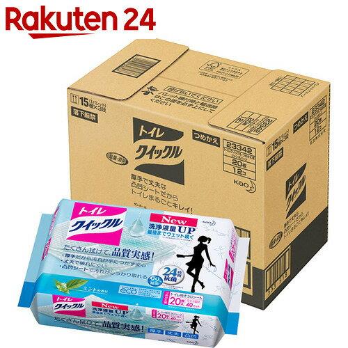 【ケース販売】トイレクイックル ミントの香り つめかえ用 ジャンボパック 20枚入×12個