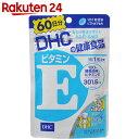 DHC ビタミンE 60日分 60粒【楽天24】【あす楽対応】[DHC サプリメント ビタミンE]