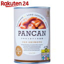 アキモトのパンの缶詰 ビターキャラメル味 100g【楽天24】【あす楽対応】[パンの缶詰 缶詰パン(パンの缶詰)]