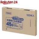 ポリ袋BOXタイプTBN45 45L 0.02mm 100枚【楽天24】[ジャパックス ゴミ袋]