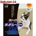 ネオシーツDX超厚型 +カーボン レギュラー 88枚【pet...