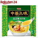 中華三昧 北京風塩拉麺 103g×24個