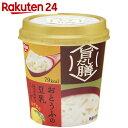 日清 旨だし膳 おとうふの豆乳仕立てスープ 17g×6個【楽天24】【ケース販売】[日清 豆乳スープ]