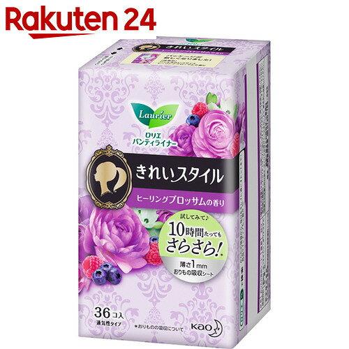 ロリエ きれいスタイル ヒーリングブロッサムの香り 36コ入