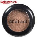 MALIBU(マリブ) アイシャドウ205 MEYE-205 1.8g【楽天24】[MALIBU(マリブ) アイシャドウ]【BOX】