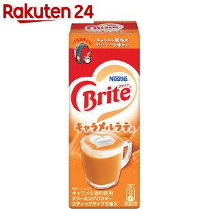 ブライト スティック キャラメルラテ コーヒー