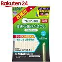 PETKISS(ペットキッス) 食後の歯みがきガム 超小型-小型犬用 エコノミーパック 100g【li_petkiss11】