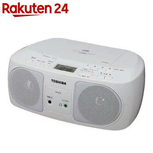 東芝 CDラジオ ホワイト TY-C15(W)【楽天24】[TOSHIBA(東芝) CDプレーヤー]