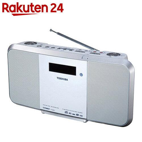 東芝 SD/USB/CDラジオ ホワイト TY-CRX71(W)【楽天24】[TOSHIBA(東芝) CDプレーヤー] 東芝 SD/USB/CDラジオ ホワイト TY-CRX71(W)/TOSHIBA(東芝)/CDプレーヤー/送料無料