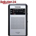 東芝 アナログチューナーポケットラジオ ブラック TY-APR3(K)【楽天24】[TOSHIBA(東芝) ラジオ]