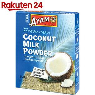 ココナッツミルクパウダー ココナッツ