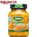 マテルネ オレンジ・コンポート 300g【楽天24】[マテルネ(Materne) コンポート]