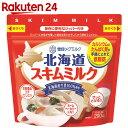 雪印メグミルク 北海道スキムミルク 200g【楽天24】[雪印メグミルク スキムミルク]