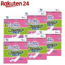 【ケース販売】アテント 尿とりパッド スーパー吸収 テープタイプ 女性用 約2回分 54枚×6パック(324枚入)