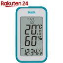 タニタ デジタル温湿度計 TT-559-BL ブルー